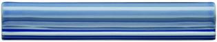 Dado Rail Moulding Periwinkle 214 x 38